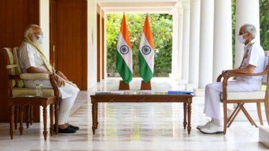Photo of प्रधानमंत्री श्री नरेन्द्र मोदी ने भारतीय नौसेना के कोविड संबंधी प्रयासों की समीक्षा की