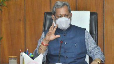 Photo of वीडियो कांफ्रेंसिग द्वारा प्रदेश में कोविड-19 की स्थिति की समीक्षा करते हुएः सीएम