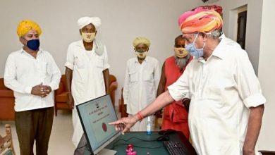Photo of जसोल धाम की वेबसाइट हुई लॉन्च माजीसा के भक्तों को ऑनलाइन दर्शन और आरती का मिलेगा लाभ
