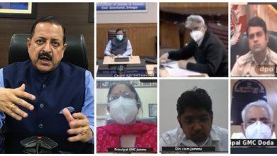 Photo of केंद्रीय मंत्री डॉक्टर जितेंद्र सिंह ने जीएमसी, जम्मू में ऑक्सीजन सिलेंडर और वेंटिलेटर का ऑडिट कराने का निर्देश दिया