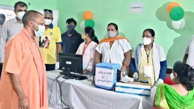 Photo of मुख्यमंत्री ने निःशुल्क कोविड टीकाकरण महाअभियान का शुभारम्भ किया