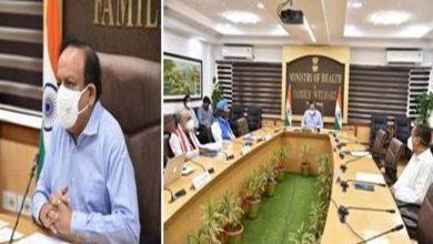 Photo of डॉ. हर्षवर्धन ने कोविड-19 पर मंत्रीसमूह की 29वीं बैठक की अध्यक्षता की