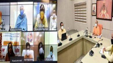 Photo of वर्चुअल माध्यम से समस्त नगरीय स्थानीय निकायों के महापौर, अध्यक्ष एवं पार्षदगणों से संवाद करते हुएः सीएम