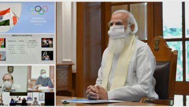 Photo of प्रधानमंत्री ने ओलंपिक की तैयारियों की समीक्षा के लिए बैठक की अध्यक्षता की
