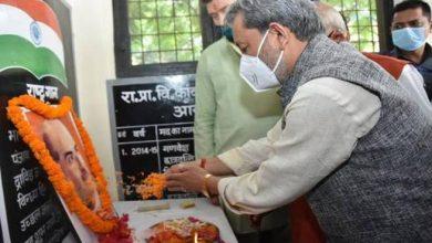 Photo of डॉ. श्यामाप्रसाद मुखर्जी के बलिदान दिवस के अवसर पर आयोजित कार्यक्रम में प्रतिभाग करते हुएः सीएम