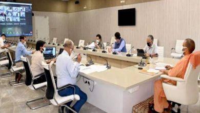 Photo of वर्चुचल माध्यम से आहूत एक उच्चस्तरीय बैठक में प्रदेश में कोविड-19 की स्थिति की समीक्षा करते हुएः सीएम