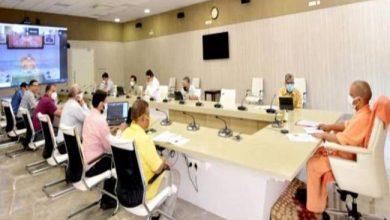 Photo of वर्चुअल माध्यम से आहूत एक उच्चस्तरीय बैठक में प्रदेश में कोविड-19 की स्थिति की समीक्षा करते हुएः सीएम