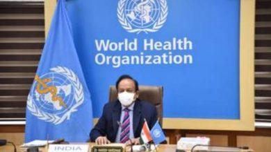 """Photo of डॉ. हर्ष वर्धन ने डब्ल्यूएचओ के कार्यकारी बोर्ड के 149वें सत्र की बैठक को वर्चुअल माध्यम से संबोधित करते हुए कहा, """"अब कदम उठाने का समय आ गया है"""""""