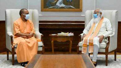 Photo of प्रधानमंत्री नरेंद्र मोदी से मुलाकात के बाद यूपी के मुख्यमंत्री योगी आदित्यनाथ का आया पहला बयान
