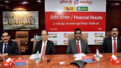 Photo of यूनियन बैंक ऑफ इंडिया को चैथी तिमाही में 1,330 करोड़ रुपये का मुनाफा