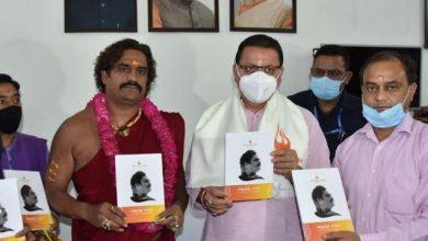 Photo of मुख्यमंत्री ने किया पुस्तक मानस मोती का विमोचन