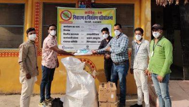 Photo of एक्सपीरियन ने महामारी के दौरान भारत की सहायता के लिए कदम बढ़ाए; कोविड-19 के इलाज एवं रोकथाम में समुदायों की मदद की