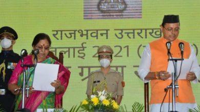 Photo of राज्यपाल श्रीमती बेबी रानी मौर्य ने मुख्यमंत्री श्री पुष्कर सिंह धामी को पद एवं गोपनीयता की शपथ दिलाई