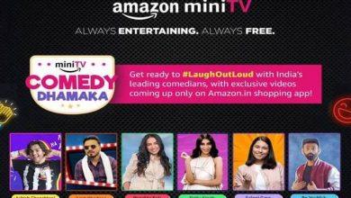 Photo of भारत के टॉप कॉमेडियंस मिनी टीवी पर फ्री में लेकर आ रहे हैं एक्सक्लूसिव कंटेंट