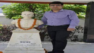 Photo of डाककर्मी के पुत्र मुंशी प्रेमचंद ने लिखी साहित्य की नई इबारत: कृष्ण कुमार यादव