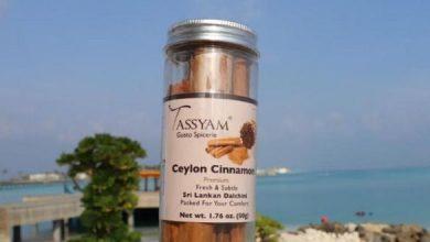 Photo of Tassyam – the taste of ancient India