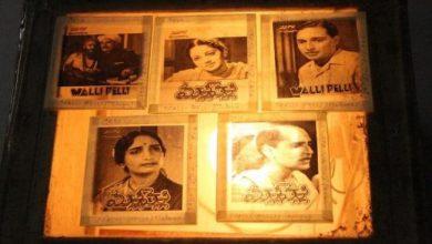 Photo of ये ग्लास स्लाइड भारतीय सिनेमाई विरासत के उत्कृष्ट रिकॉर्ड हैं: निदेशक, एनएफएआई
