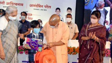 Photo of 'उ0प्र0 मुख्यमंत्री बाल सेवा योजना' के माध्यम से राज्य सरकार ने ऐसे निराश्रित बच्चों की अंगुली पकड़कर अभिभावक बनने का कार्य किया