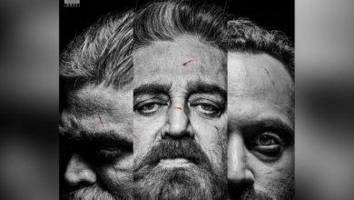 Photo of Vikram First Look Out: कमल हासन के साथ दमदार अंदाज में नजर आए विजय सेतुपति और फहाद फासिल
