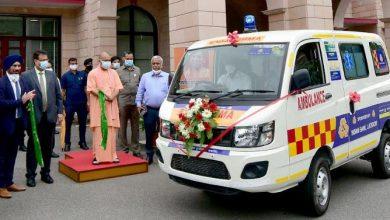 Photo of मुख्यमंत्री ने 03 एम्बुलेंस को झण्डी दिखाकर रवाना किया