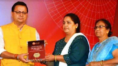 Photo of मुख्यमंत्री ने शहीद सैनिकों के परिजनों को किया सम्मानित