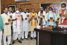 Photo of उप मुख्यमंत्री श्री केशव प्रसाद मौर्य  ने 'शबरी शतक' नामक पुस्तक का किया विमोचन