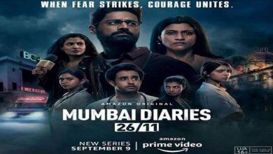 """Photo of अमेज़न प्राइम वीडियो के साथ एक अनकही कहानी देखने के लिए हो जाइए तैयार; अमेज़न ओरिजिनल """"मुंबई डायरीज़ 26/11"""" 9 सितंबर को होगी रिलीज़!"""