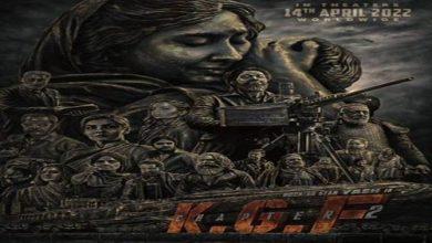 Photo of KGF 2 Release Date: अब इस दिन सिनेमाघर में रिलीज होगी 'केजीएफ 2', मेकर्स ने शेयर किया फिल्म का नया पोस्टर