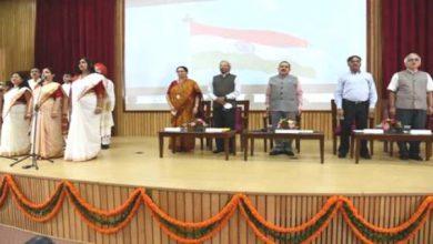 Photo of देश में वैज्ञानिक समुदाय ने भारत की स्वतंत्रता के 75वें वर्ष पर आज़ादी का अमृत महोत्सव राष्ट्रगान की प्रस्तुति के साथ मनाया