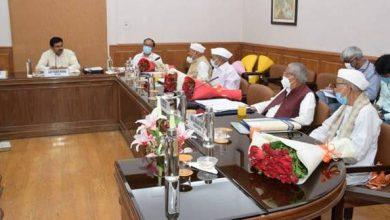 Photo of प्रमुख स्वतंत्रता सेनानियों की समिति की बैठक, केन्द्रीय गृह राज्यमंत्री अजय कुमार मिश्रा ने बैठक की अध्यक्षता की