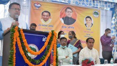 Photo of राज्य में 8 नए महाविद्यालय बनाए जाएंगे, मुख्यमंत्री पुष्कर सिंह धामी ने की घोषणा