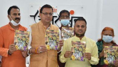 Photo of सीएम ने ललित शौर्य द्वारा लिखित कोरोना वॉरियर्स, बाल कहानियों पर आधारित पुस्तक का विमोचन किया