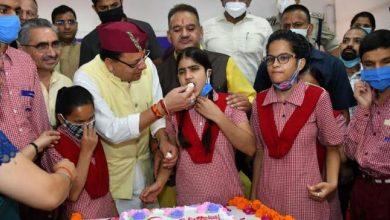 Photo of राष्ट्रीय दृष्टिबाधित दिव्यांगजन सशक्तिकरण संस्थान में दृष्टिबाधित बच्चों के साथ जन्म दिवस मनाते हुएः सीएम
