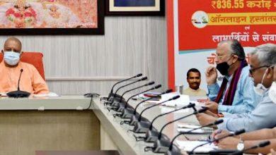 Photo of मुख्यमंत्री ने कोरोना से बचाव और उपचार की व्यवस्थाओं को सुदृढ़ बनाए रखने के निर्देश दिए
