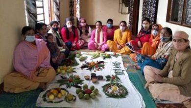 Photo of Deendayal Antyodaya Yojana-National Rural Livelihoods Mission Commemorates 4th Rashtriya Poshan Maah, 2021