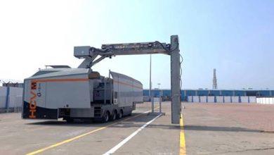 Photo of पारादीप पोर्ट ट्रस्ट द्वारा नया कंटेनर स्कैनर लगाकर निर्यात-आयात व्यापार को बढ़ाने का लक्ष्य
