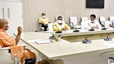 Photo of उ0प्र0 असंगठित कर्मकार सामाजिक सुरक्षा बोर्ड के अन्तर्गत पंजीकरण एवं योजनाओं की समीक्षा करते हुएः सीएम