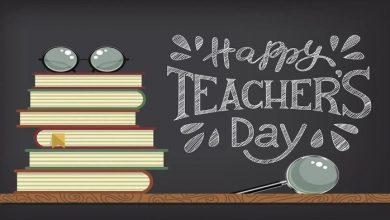 Photo of सीएम ने शिक्षक दिवस पर प्रदेशवासियों विशेष रूप से सभी शिक्षकों को हार्दिक बधाई दी