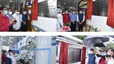 Photo of केन्द्रीय स्वास्थ्य मंत्री श्री मनसुख मंडाविया ने सफदरजंग अस्पताल में कई स्वास्थ्य सुविधाओं का उद्घाटन किया