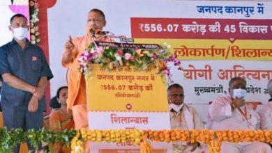 Photo of गंगा जी को निर्मल व अविरल बनाने के साथ कानपुर नगर में  फिर से नये-नये उद्योग स्थापित किये जा रहे: सीएम