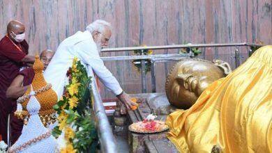Photo of बुद्ध का संदेश पूरे विश्व के लिए है, बुद्ध का धम्म मानवता के लिए है: प्रधानमंत्री