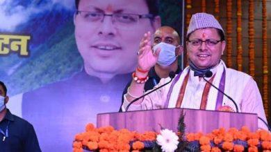Photo of मुख्यमंत्री ने किया नरेंद्रनगर में 45वां सिद्धपीठ श्री कुंजापुरी पर्यटन एवं विकास मेले का उद्घाटन
