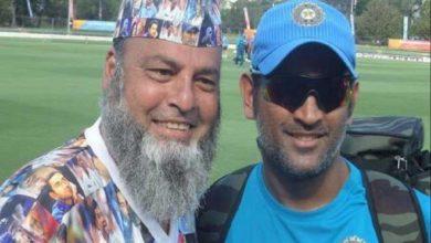 Photo of IND vs PAK T20: 'चाचा शिकागो' बोले- एमएस धोनी आ चुके हैं वापस, इसलिए देखूंगा भारत-पाकिस्तान विश्व कप मैच