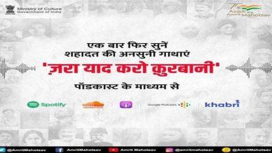 Photo of पहली श्रृंखला, जरा याद करो कुर्बानी, आज़ाद हिंद फौज पर आधारित एक धारावाहिक के सजीव प्रसारण के साथ शुरू हुई