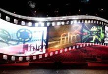 Photo of दिवाली में यूपी को मिलेगा अपना पहला ड्राइव-इन थिएटर