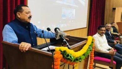 Photo of केंद्रीय मंत्री डॉ. जितेंद्र सिंह ने आजादी का अमृत महोत्सव के अवसर पर एअर क्वालिटी वार्निंग सिस्टम का शुभारंभ किया