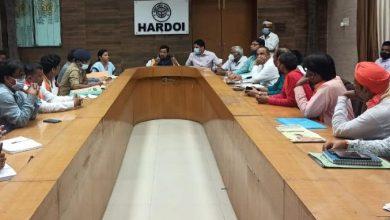 Photo of उ0प्र0 गोसेवा आयोग के उपाध्यक्ष ने जनपद हरदोई के गो आश्रय स्थलों का निरीक्षण किया