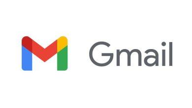 Photo of देश के कई हिस्सों में गूगल की जीमेल सर्विस हुई ठप, घंटों परेशान होते रहे यूजर्स
